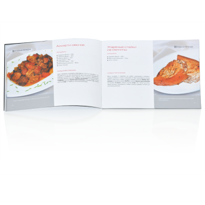 книга рецептов для мультиварки vs 520