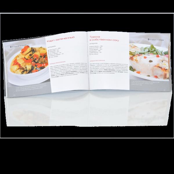 книга 120 рецептов мультиварка редмонд 4502 скачать